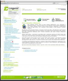 """Разработка сайта для компании """"Лингвист"""""""