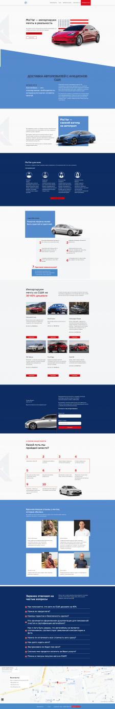 Mol`far - Доставка автомобилей из США