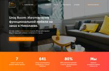 Главная страница сайта по продаже мебели