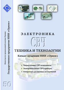 Підготовка до друку книги