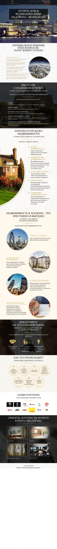 Ресурс о недвижимости Великобритании
