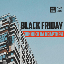 """One Side Black friday"""