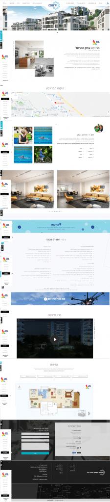 Проектная страница