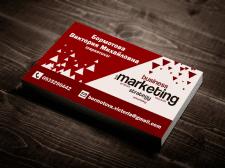 Персональная визитка маркетолога
