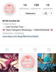 #Создание страницы Instagram