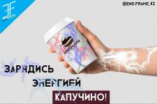 Рекламный баннер Key Visual