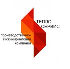"""Логотип для компании """"Тепло Сервис"""""""