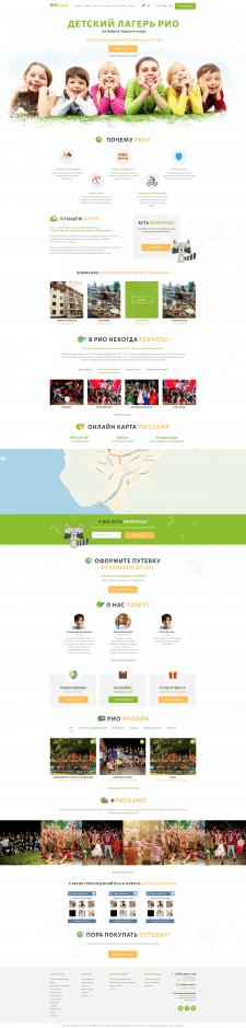 Дизайн главной страницы сайта детского лагеря