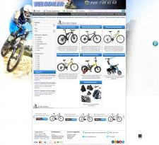 Дизайн для интернет-магазина Велотоваров