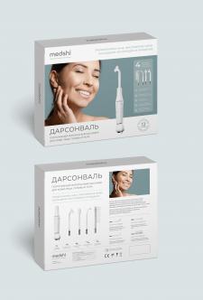 Дизайн упаковки для дарсонваля Medshi