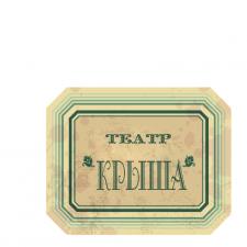 логотип.театр