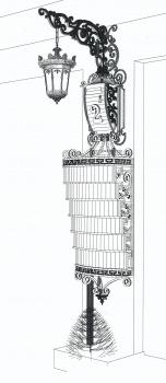 Дизайн кованого элемента входной вывески