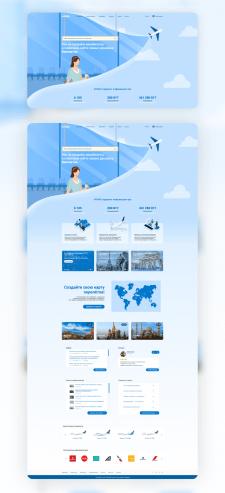 Aviaks -  Создание главной страницы