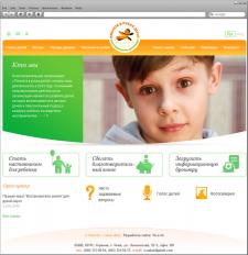 Сайт для благотворительной организации «Планета в руках детей»