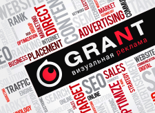 Grant Visual Advertising Agency Logo