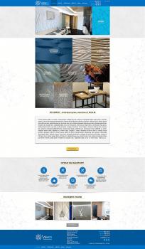 Сайт для компании walldi.com