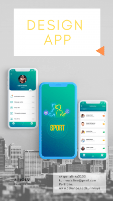 Дизайн мобильного приложения (design for APP)
