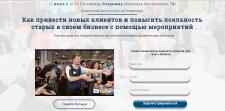 http://peremot.com.ua/event/