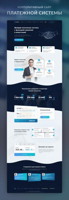 Корпоративный сайт платежной системы LegitPay