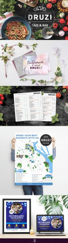 """Дизайну для Cafe & Bar """"DRUZI"""""""