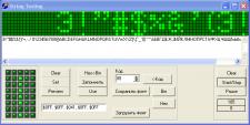 String Emulator