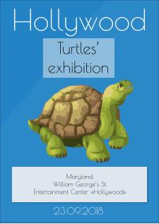 Флаер выставки черепах