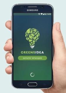 Каталог Франшиз - Greens Idea