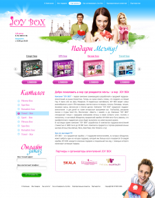Сайт магазина подарков JOY-BOX \Казахстан \ Астана