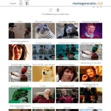 Сайт на CMF MODX с мобильной версией