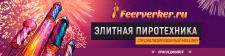 Дизайн шапки Вконтакте