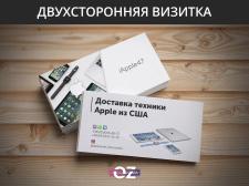 """Двухсторонняя визитка """"iApple47"""""""