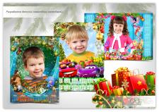 Детские календари