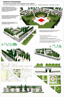 Проект перепланировки пустыря