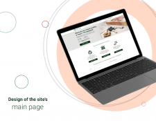 Design of the site's main page