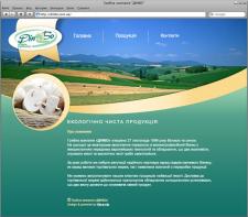 Сайт-визитка для грибной компании Динбо