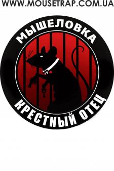 Логотип для квест - рума