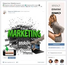 Оформление страницы Вконтакте с WIKI-меню
