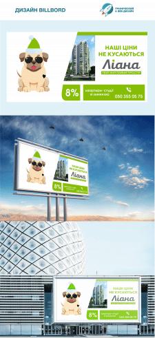 #Дизайн билборда#Лиана#