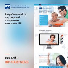 Разработка инфо-сайта для партнеров компании IPP