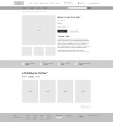 Прототип внутренней страницы интернет-магазина