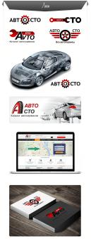 Разработка логотипа для компании Авто СТО