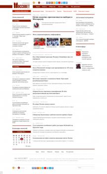 Новостной ресурс МосСоветИнфо