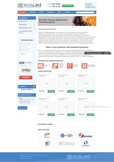 RosLed  - изготовление электронных табло