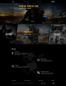 Сайт по турнирам для игры PUBG Mobile