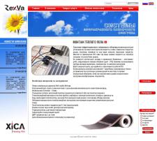 Разработка дизайна для сайта (psd-макет)