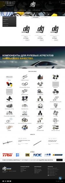 Сайт автозапчастей ATG