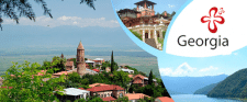 Курорт в Грузии