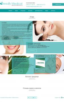 Бизнес-сайт «Beauty Medical»