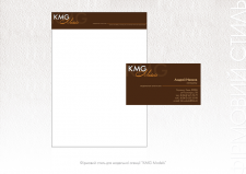 KMG models