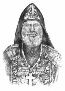 Иллюстрация к книге «Рідний край»